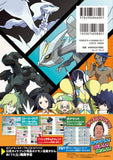 Thumbnail 3 for Pokemon Black 2 And Pokemon White 2 Full Story Official Guide Book