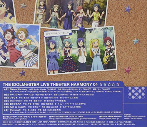 Image 2 for THE IDOLM@STER LIVE THE@TER HARMONY 04