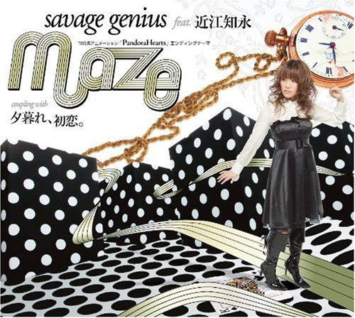 Image 2 for Maze / savage genius feat. Tomoe Ohmi