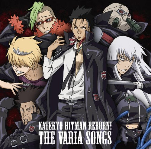 Image 1 for Katekyo Hitman REBORN! The Varia Songs