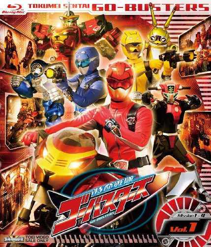 Image 1 for Tokumei Sentai Go-Busters Vol.1