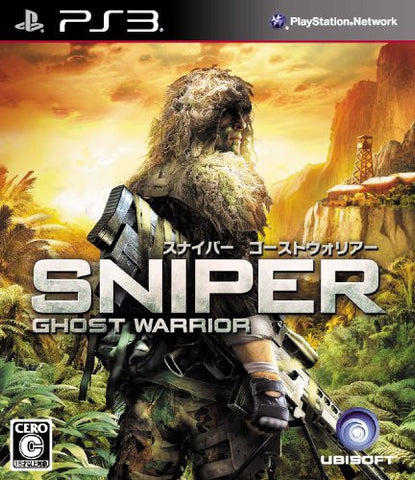 Image for Sniper: Ghost Warrior