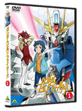 Gundam Build Fighters Vol.1 - 2