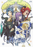 Thumbnail 2 for Kamigami No Asobi VI