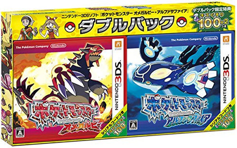 Image for Pokemon Omega Ruby/Alpha Sapphire [Double Pack]