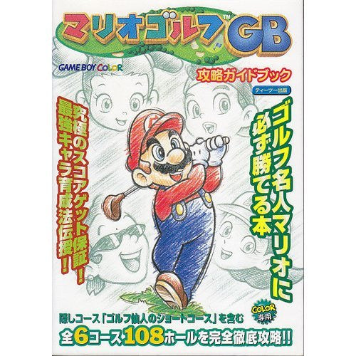 Image 1 for Mario Golf Gb Strategy Guide Book / Gb