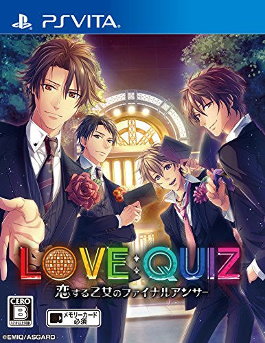 Image 1 for Love:Quiz Koi Suru Otome no Final Answer