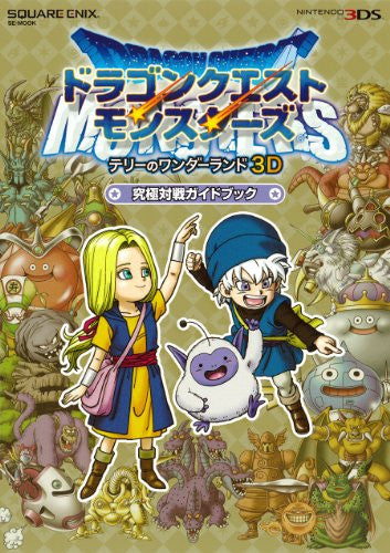 Image 1 for Dragon Quest Monsters 3 D Kyuukyoku Taisen Ga Guide Book