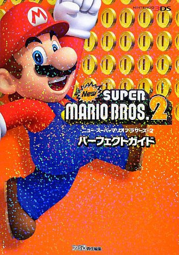 Image 1 for New Super Mario Bros. 2 Perfect Guide Book / 3 Ds