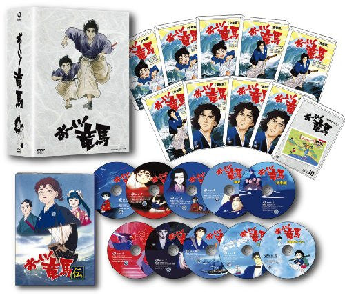 Image 1 for O-i! Ryoma DVD Box Complete Edition