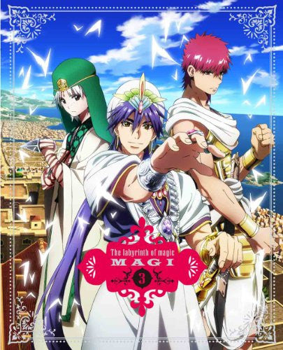 Image 1 for Magi The Labyrinth Of Magic 3 [DVD+CD Limited Edition]