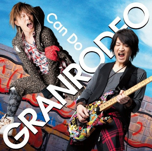 Image 1 for Can Do / GRANRODEO [Limited Edition]