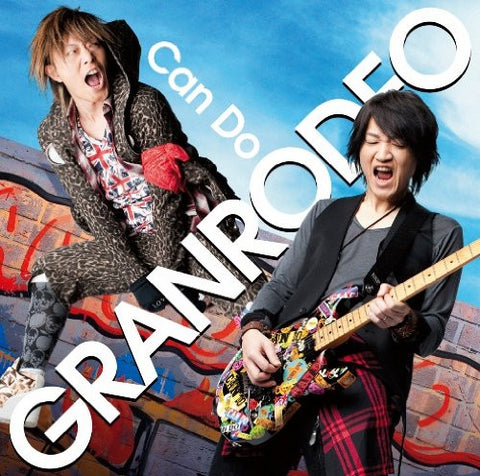 Image for Can Do / GRANRODEO [Limited Edition]