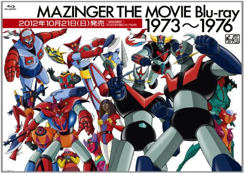 Image 1 for Mazinger The Movie Blu-ray 1973-1976 [Limited Edition]