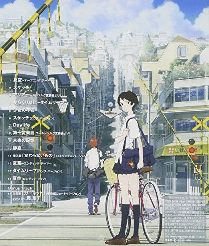 Image 2 for The Girl Who Leapt Through Time Original Sound Track