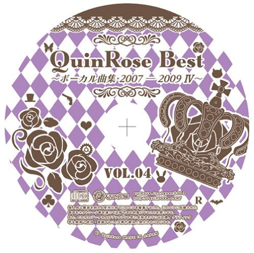 Image 3 for QuinRose Best ~Vocal Music Collection 2007-2009 IV~
