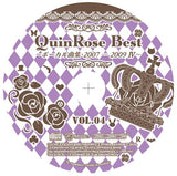 Thumbnail 3 for QuinRose Best ~Vocal Music Collection 2007-2009 IV~
