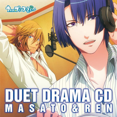 Image for Uta no☆Princesama♪ Duet Drama CD Masato & Ren