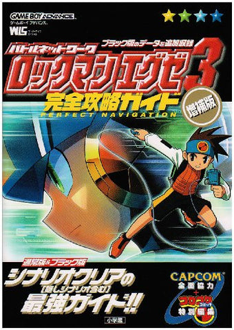 Battle Network Mega Man Rockman Exe 3 Strategy Guide Book / Gba