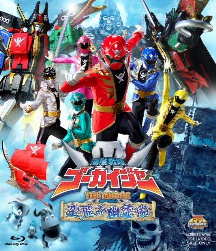 Image 1 for Kaizoku Sentai Gokaiger The Movie: The Flying Ghost Ship