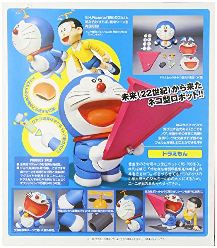Image 3 for Doraemon - Robot Damashii 103 (Bandai)