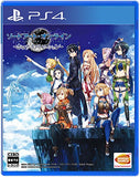 Thumbnail 1 for Sword Art Online: Hollow Realization [Limited Edition]
