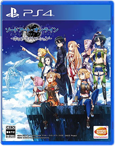Image for Sword Art Online: Hollow Realization [Limited Edition]