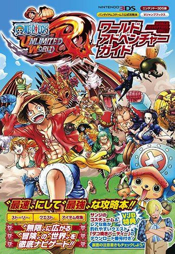 Image 1 for One Piece Unlimited World Red Guidebook