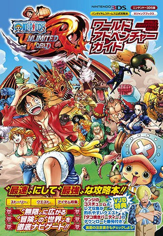 Image for One Piece Unlimited World Red Guidebook