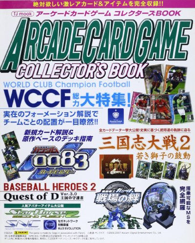 Image 1 for Arcade Card Games Collector Book Perfect Catalog