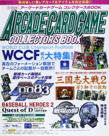 Image for Arcade Card Games Collector Book Perfect Catalog