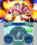 Thumbnail 7 for Hoshi no Kirby: Robobo Planet - amiibo Set