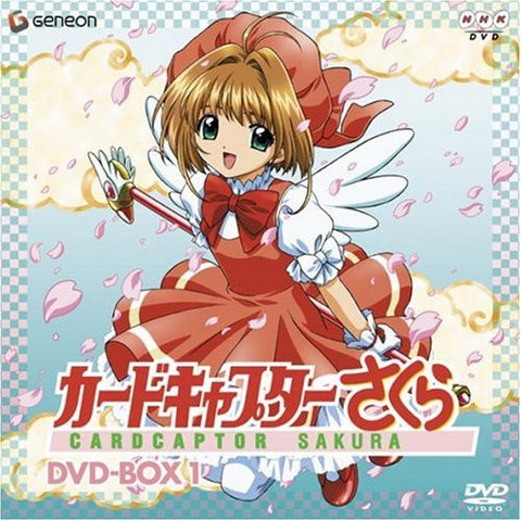 Image for Card Captor Sakura DVD Box 1