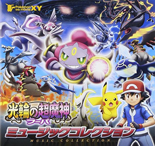 "Image 1 for Pokémon the movie XY ""Ring no Chou Majin Hoopa"" MUSIC COLLECTION [Limited Edition]"