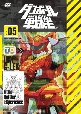 Image for The Little Battlers / Danball Senki Vol.5