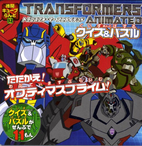 Image 1 for Transformers Animated Quiz & Puzzle Book
