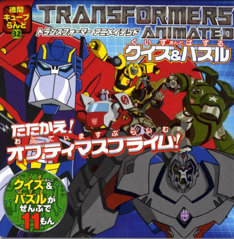 Image for Transformers Animated Quiz & Puzzle Book