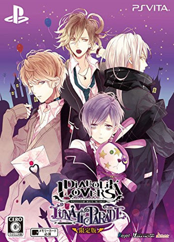 Image for Diabolik Lovers: Lunatic Parade [Limited Edition]