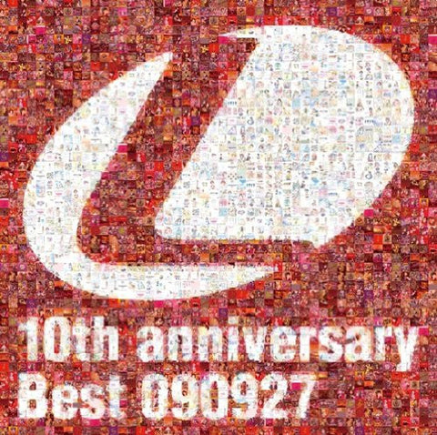 Image for Lantis 10th anniversary Best 090927