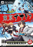 Thumbnail 1 for Tokyo Xanadu [Limited Edition]