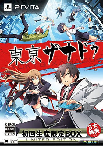 Image for Tokyo Xanadu [Limited Edition]