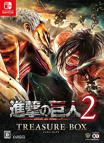 SHINGEKI NO KYOJIN 2 - Limited Edition