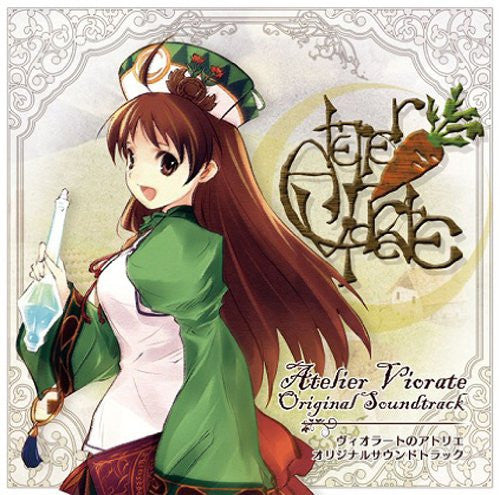 Image 1 for Atelier Viorate Original Soundtrack