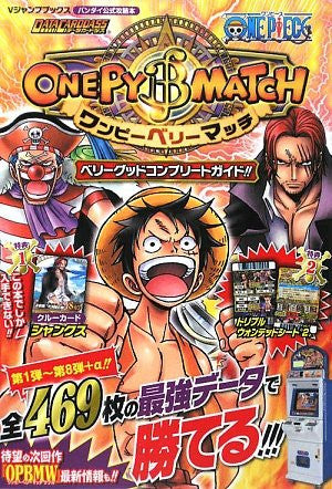 Image for Data Carddass One Piece Onepy B Match Card Complete Guide Book Arcade