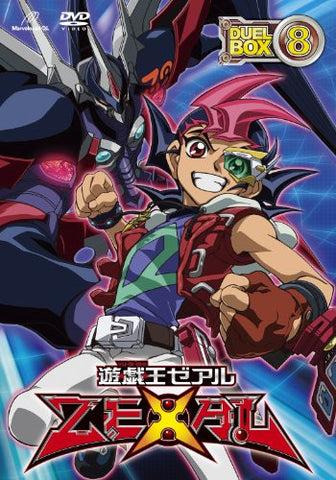 Image for Yu-gi-oh Zexal Dvd Series Duelbox Vol.8