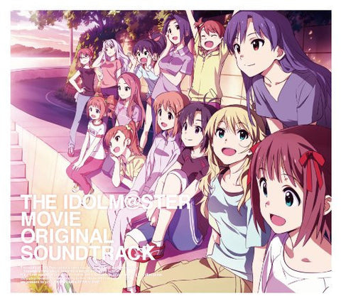 Image for THE IDOLM@STER MOVIE Kagayaki no Mukougawa e! Original Soundtrack