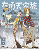 Thumbnail 1 for Uchoten Kazoku Vol.1 [Blu-ray+CD]
