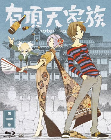 Image for Uchoten Kazoku Vol.1 [Blu-ray+CD]