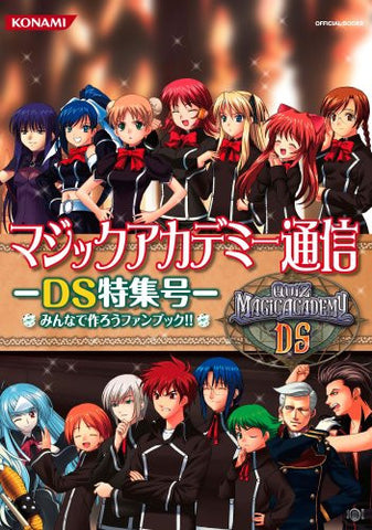 Image for Magic Academy Tushin Ds Fan Book Special Issue