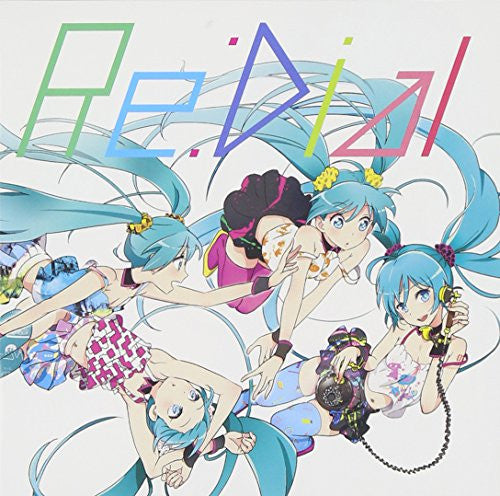 Image 1 for Re:Dial / livetune feat. Hatsune Miku
